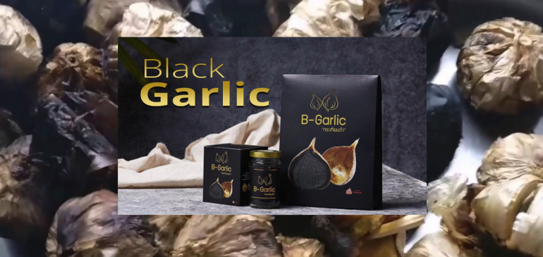 Black Garlic Health Benefits