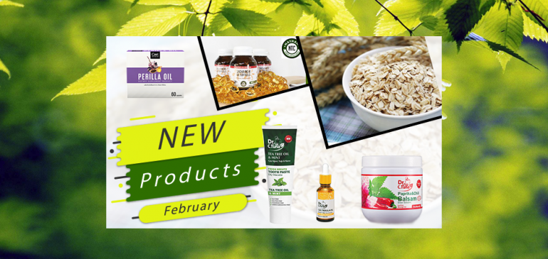 New Products February 2019